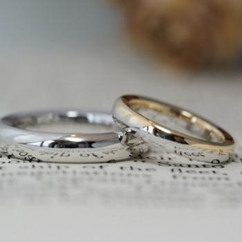 テーパーの結婚指輪