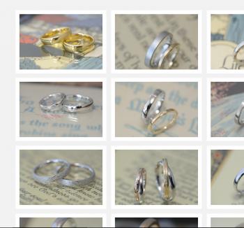 結婚指輪のページと明日の営業