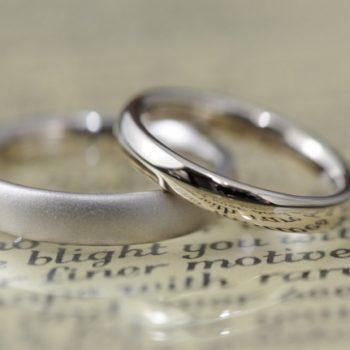 結婚指輪 シャンパンとホワイト シンプルアンドスタンダード