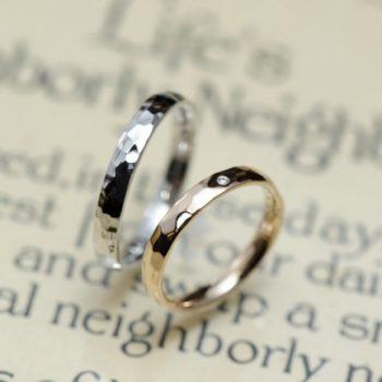 結婚指輪 キラキラ鎚目