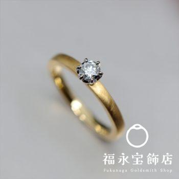 福永宝飾店の婚約指輪が大阪へ!
