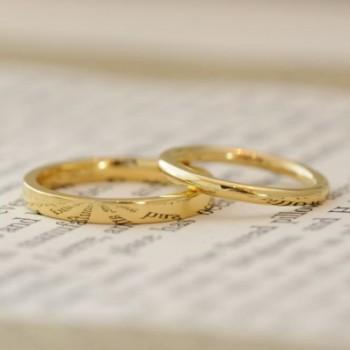 ピュアゴールドの鍛造オーダーメイド結婚指輪
