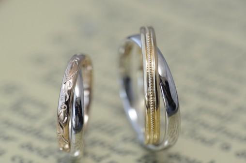 コンビ2連の結婚指輪