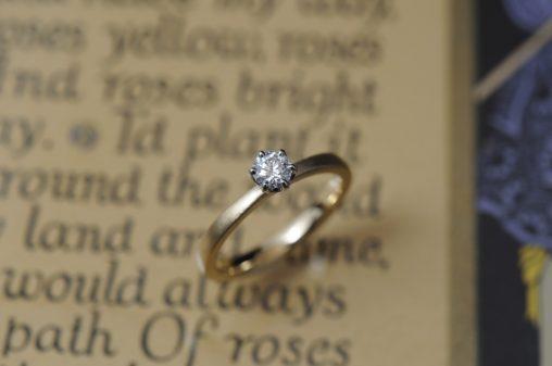 襞襟コンビ婚約指輪